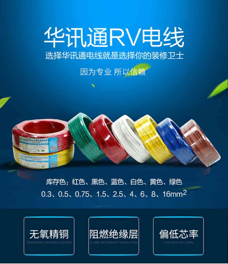 RV详情模板_01.jpg