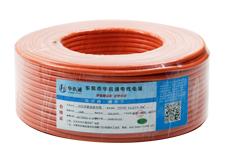 华讯通TRVVSP3*2*0.2平方双绞屏蔽拖链电缆